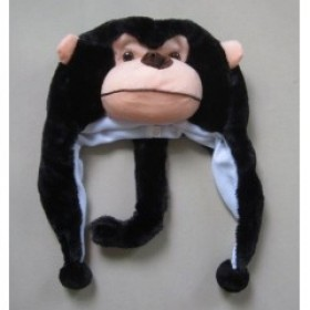 Childs Quality Animal Hat Hood with Ears and Faux Fur Face